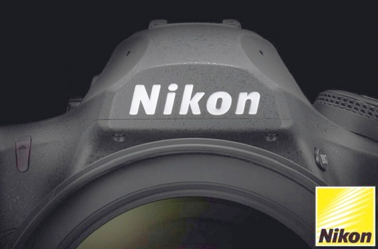 First-picture-of-the-Nikon-D850-DSLR-camera.jpg