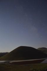 Meke Krateri